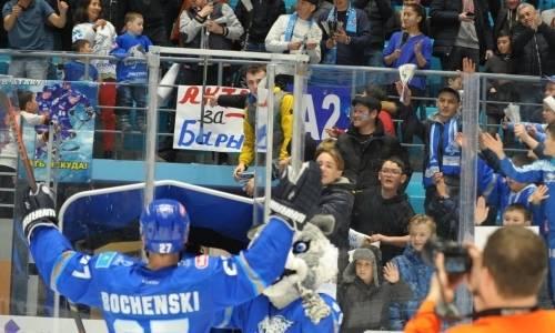 «Барыс» помог установить новый рекорд КХЛ