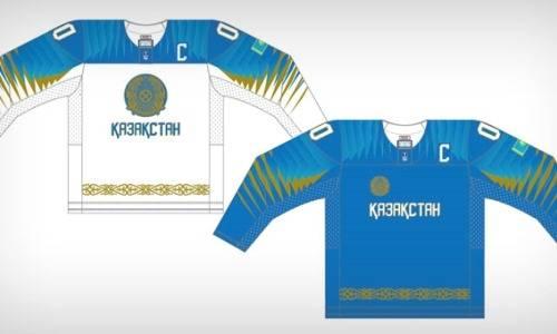 Юниорская сборная Казахстана будет играть в новой форме