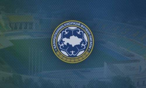 Прямая трансляция матча «Кайрат» — «Астана» и других игр шестого тура КПЛ