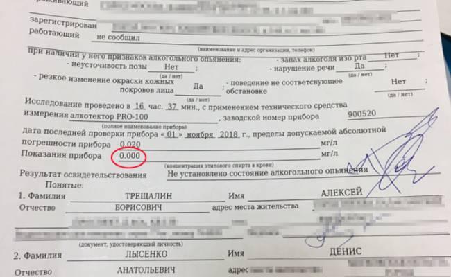 «У меня аллергия на бюрократию»: Игорь Тальков-младший признал вину