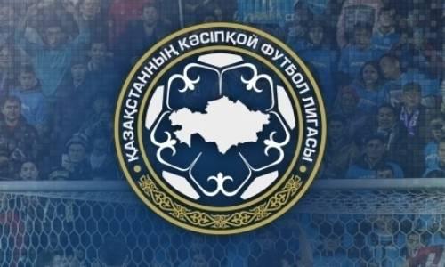 Прямая трансляция матчей Премьер-Лиги «Тараз» — «Астана» и «Иртыш» — «Ордабасы»