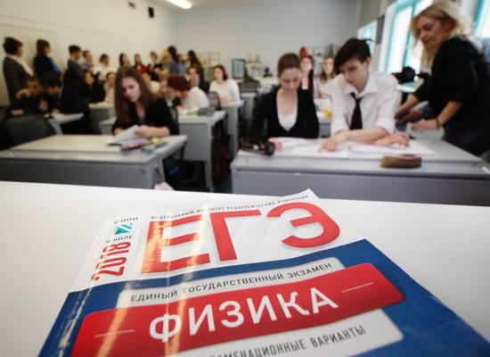Россияне назвали главные плюсы и минусы ЕГЭ
