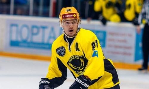 Форвард «Сарыарки» перешел в клуб КХЛ