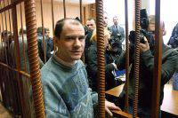 В Москве арестовали подозреваемого в госизмене россиянина