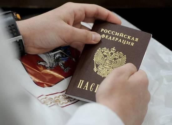 В МВД предложили дополнительные льготы украинцам, желающим получить российские паспорта