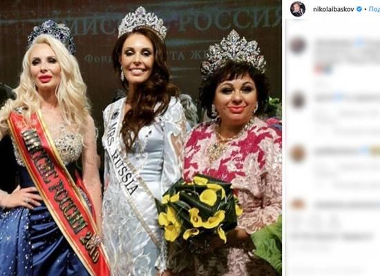 Финалисток конкурса «Миссис Россия» затравили за внешность