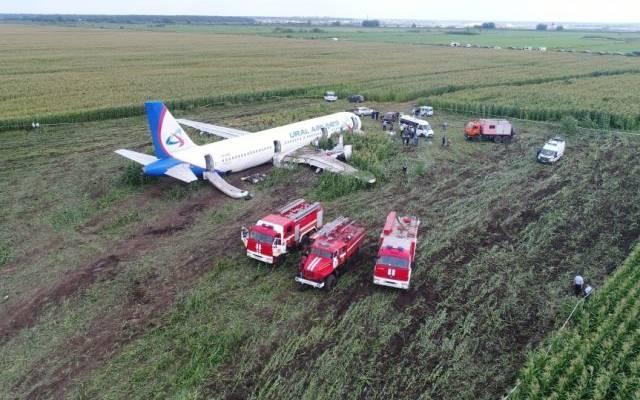 Компания «Уральские авиалинии» премирует экипаж Airbus A321