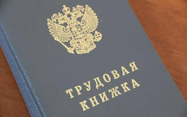 Дагестанский чиновник «состарил» себя на 34 года, чтобы получать пенсию