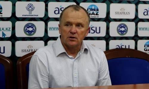 «Вдесятером переигрывали противника». Тренер «Атырау» назвал причину поражения от «Иртыша»