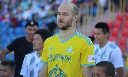 Полузащитник «Астаны» назвал главный недостаток чемпионата Казахстана