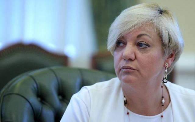 Экс-глава Нацбанка Украины заявила, что ее дом под Киевом сожгли