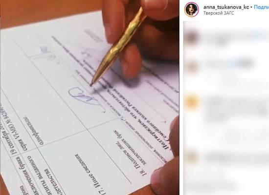 Актриса Анна Цуканова-Котт вышла замуж после 12 лет гражданского брака