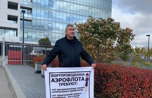 Задержанная в Шереметьево женщина не является бортпроводницей «Аэрофлота»