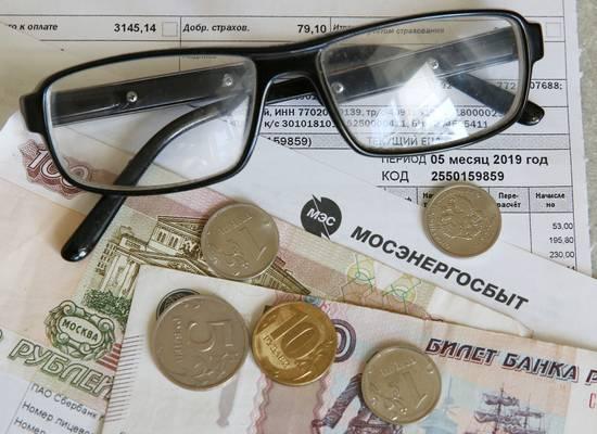 Россияне будут платить за ЖКХ по новым правилам