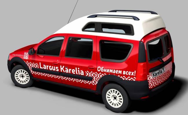 В Тольятти прошла презентация проекта Lada Largus Karelia