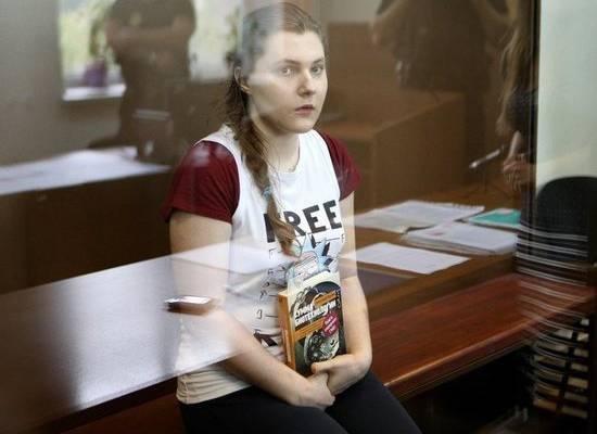 Активисты Павликова и Котов поженились в СИЗО