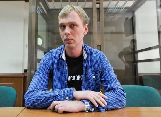 Басманный суд Москвырассмотрит жалобу Голунова на следствие