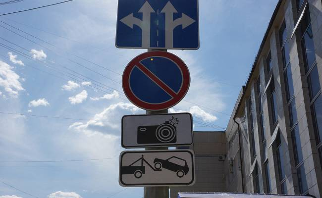 Поправки в ГОСТы дорожных знаков: что нужно знать водителю