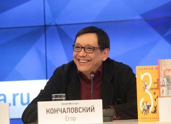 Егор Кончаловский тайно женился спустя два года после рождения сына