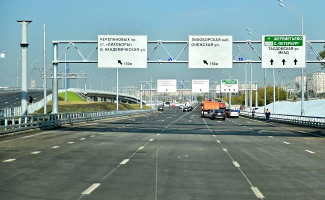 Трасса М-11 «Москва — Санкт-Петербург» официально построена