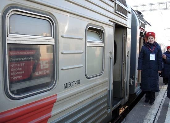 Представлен прототип новых плацкартных вагонов в России