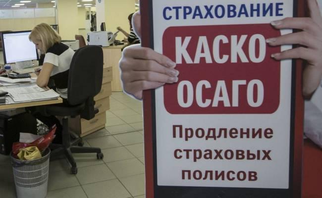 Законопроект о реформе ОСАГО вновь изменен: какие сюрпризы на этот раз