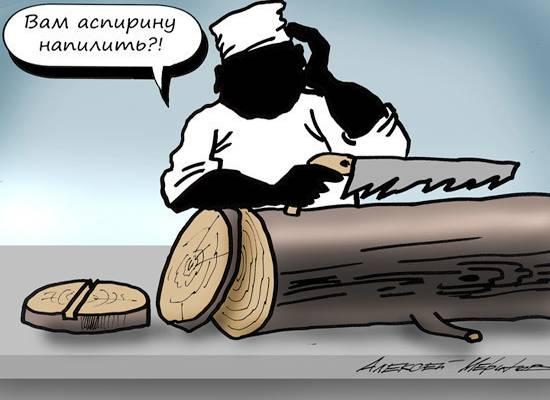 Новый закон грозит оставить Россию без лекарств