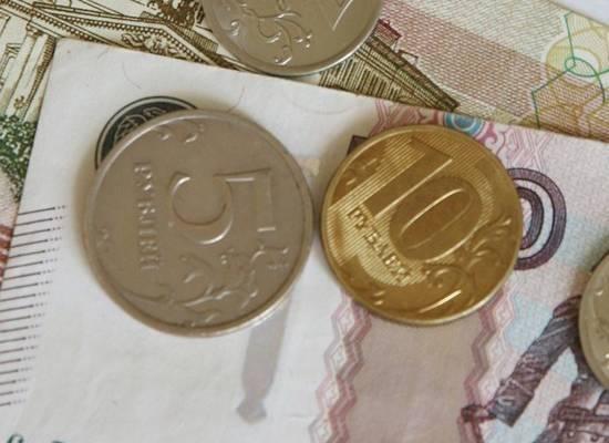 Семье из ХМАО отказали в пособии из-за 14 рублей