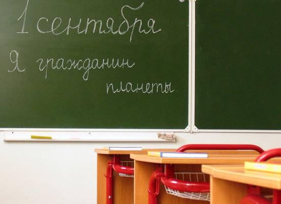 Зачинщиков школьного буллинга предложили перевести на домашнее обучение