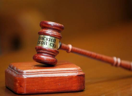 Незаконно арестованным подросткам разрешили требовать моральную компенсацию - МК