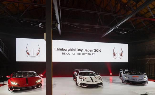В Японии прошел День Lamborghini