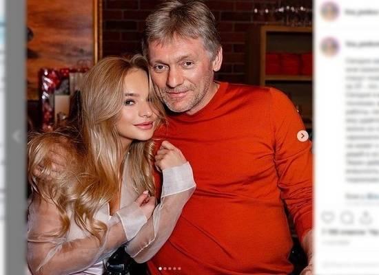 Лиза Пескова призналась, орет ли на нее отец