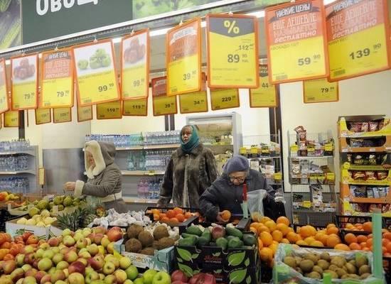Граждане РФ тратят на еду 30,2% своего бюджета