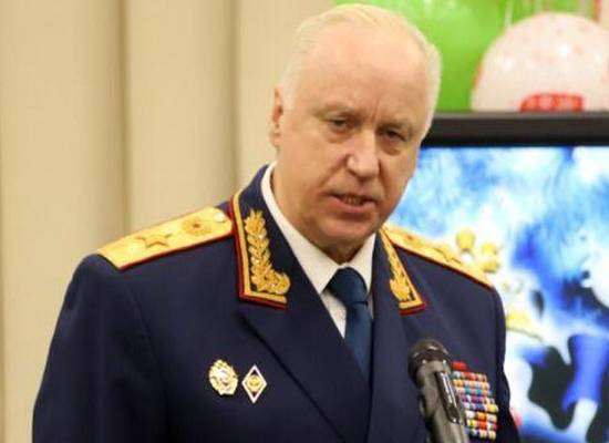 Александр Бастрыкин поздравил сотрудников СК РФ с профессиональным праздником