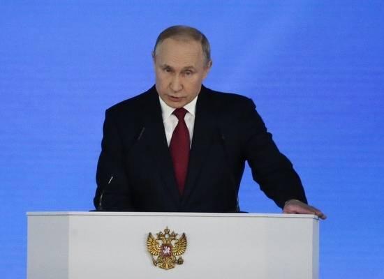 Путин назвал острейшую проблему России: «прямая угроза будущему»