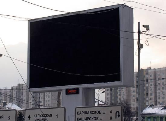 Трансляция послания Путина на уличных экранах сорвалась