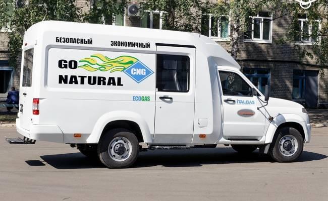 УАЗ показал огромный грузопассажирский вэн (от 1,4 млн рублей)