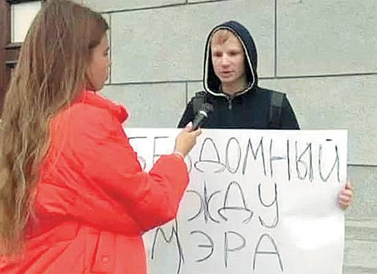 Борца за права сирот после похода к Кремлю отправили в психушку