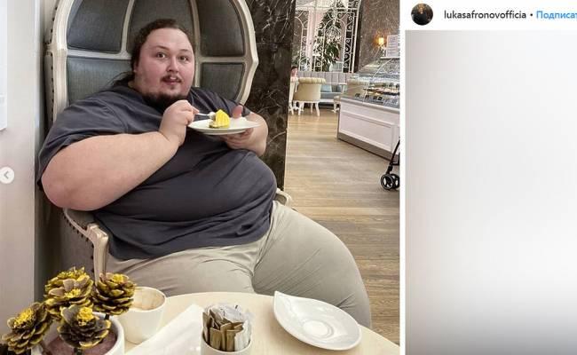 242-килограммовый сын Сафронова спародировал фотографирующихся девушек