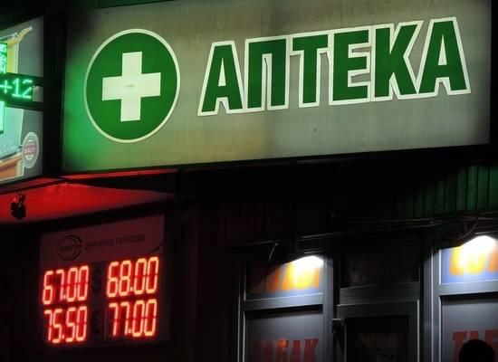 В МВД назвали число употребляющих наркотики россиян