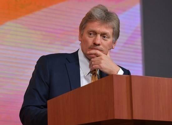 """Песков отреагировал на сообщения о """"поручениях"""" Путина по ВИЧ"""