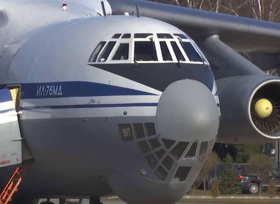 Первый Ил-76ВКС РФ прибыл в Италию