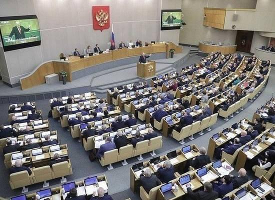 В России могут перенести ЕГЭ-2020 и сдвинуть прием в вузы