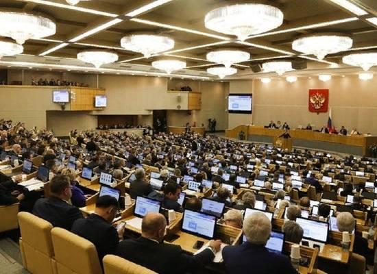 Депутаты Госдумы предложили льготы для пенсионеров по налогу на проценты