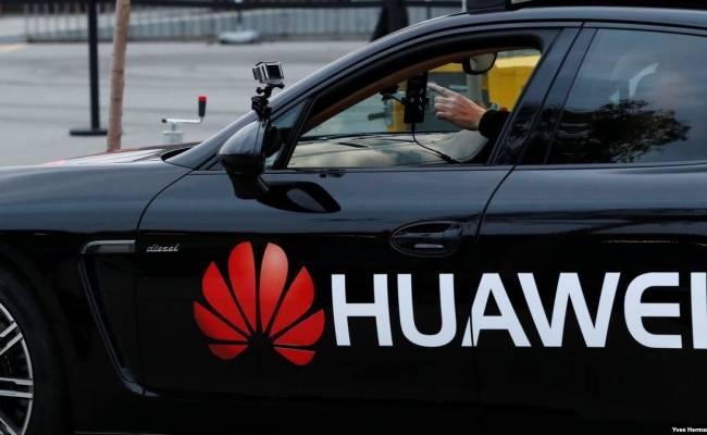 Huawei собирается стать одним из лидеров в сфере автопилотов