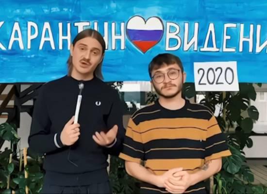 """В Петербурге вместо """"Евровидения"""" проведут """"Карантиновидение"""""""