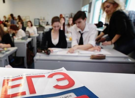 Минпросвещения: школьники смогут сдать больше двух ЕГЭ