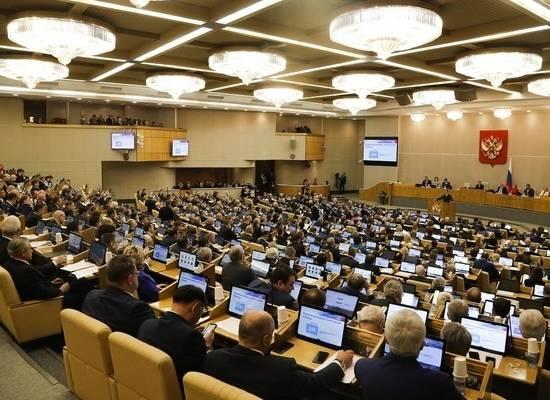 У пятерых депутатов Госдумы нашли антитела к COVID-19