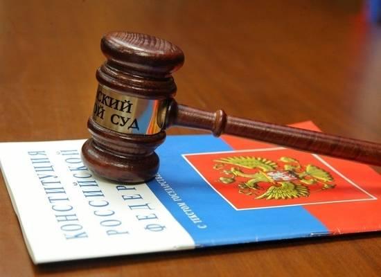 Рабочая группа по конституции возобновит работу 30 мая