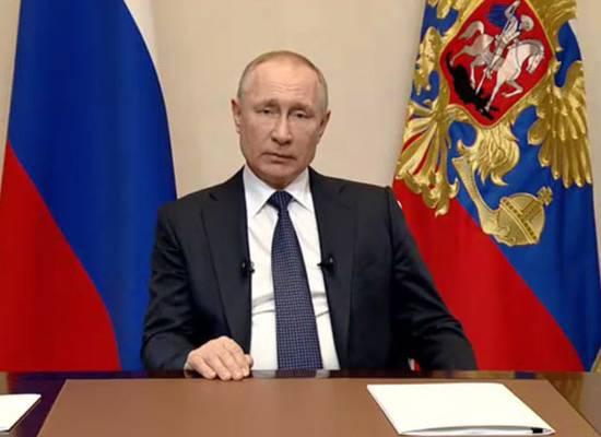Путин: дистанционное обучение в России не подменит очное